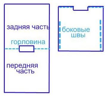 pic (7) (362x335, 44Kb)