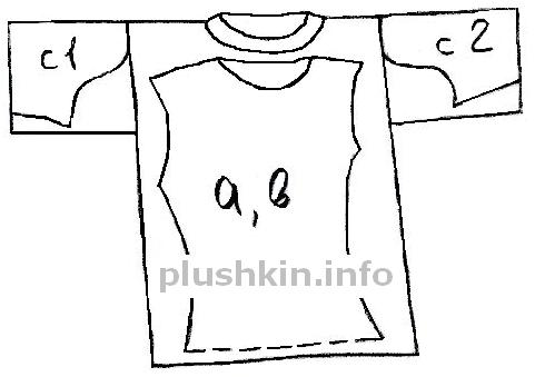 Сшить футболку большого размера своими руками