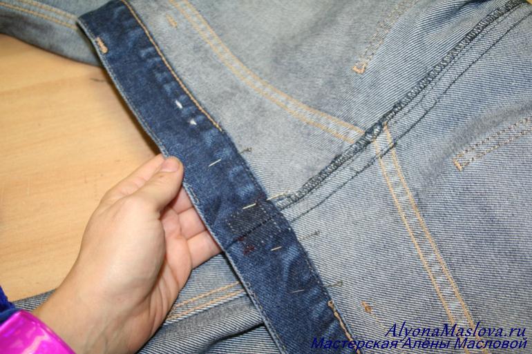 Как ушить джинсы в домашних условиях с пошагово