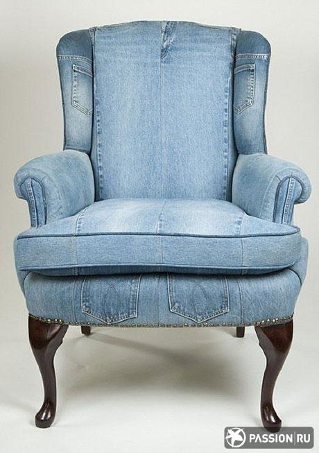 Кресло из старых джинсов