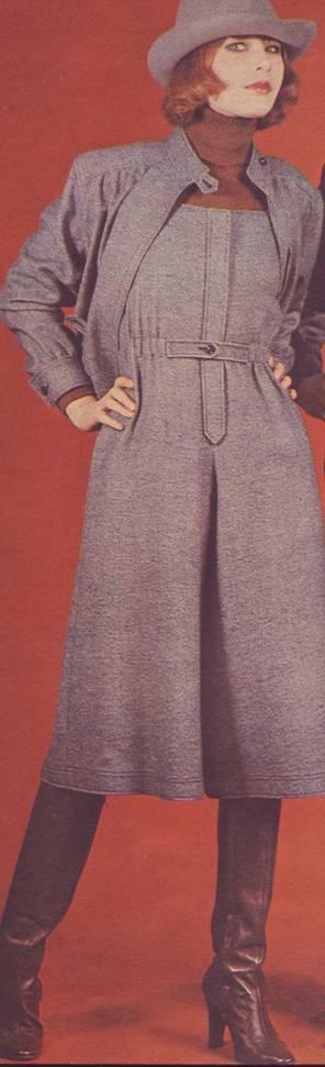 Зимний сарафан, фото