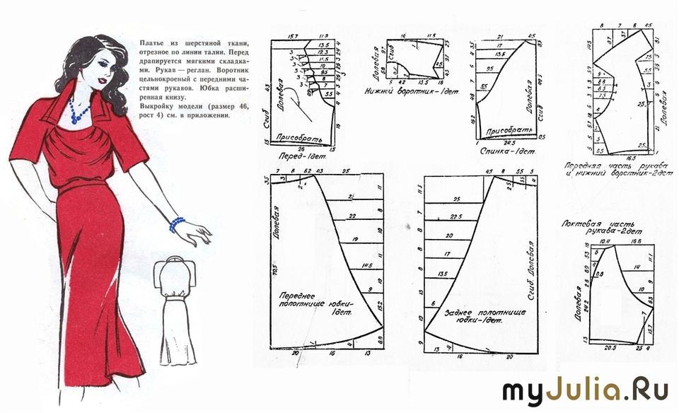 Пошить трикотажное платье своими руками