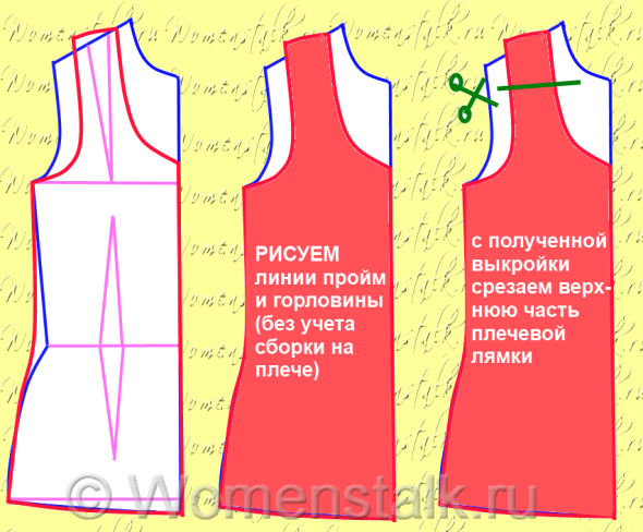 Открытки из рубашек