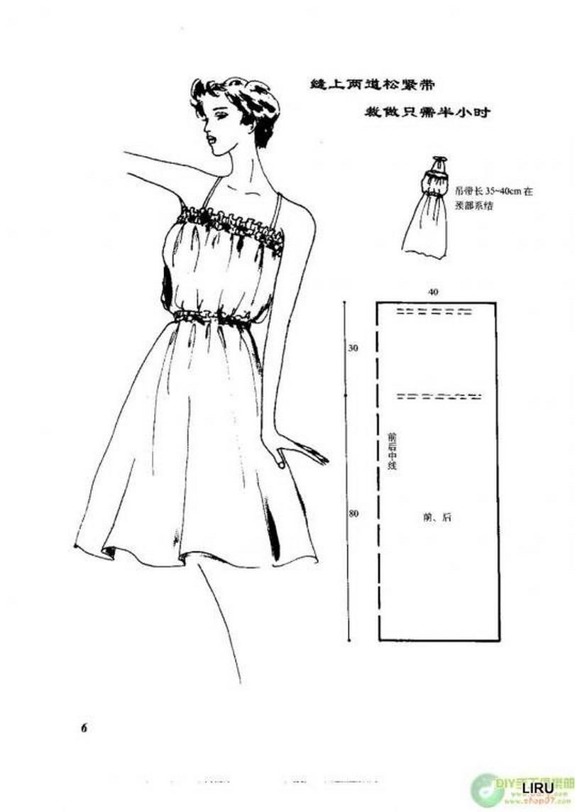 Сшить платье без выкройки быстро, просто и стильно 90