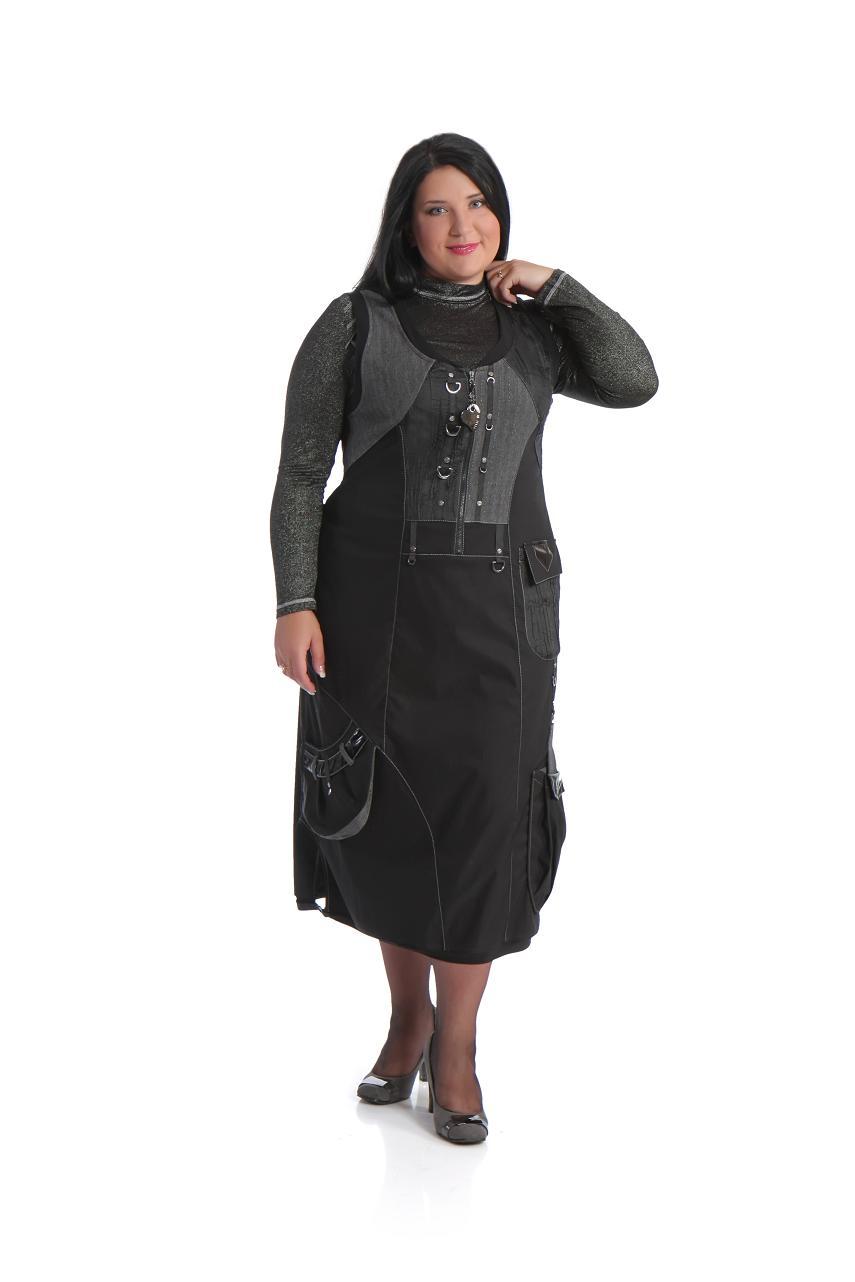Купить женскую одежду больших размеров из белоруссии