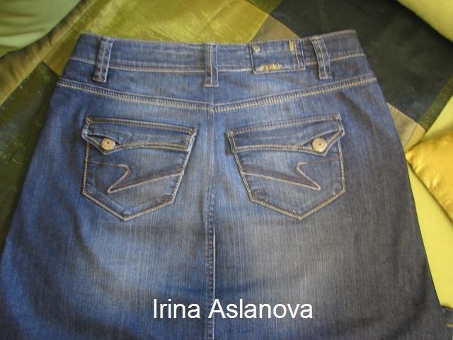 Как ушить джинсы в бедрах в домашних условиях