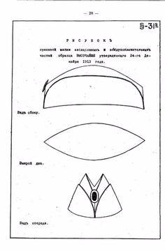Как сшить пилотку своими руками выкройки пошаговое